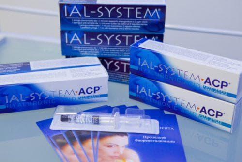 уколы IAL System и IAL System ACP