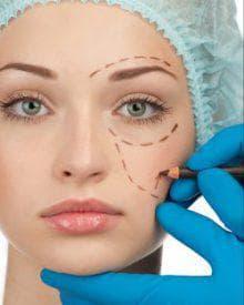 косметическая хирургия лица в клинике