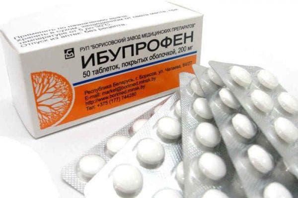 ибупрофен;